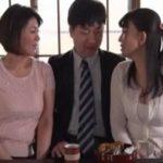 【無料おばん同窓会】熟女姉妹の肉奴隷と化す男性